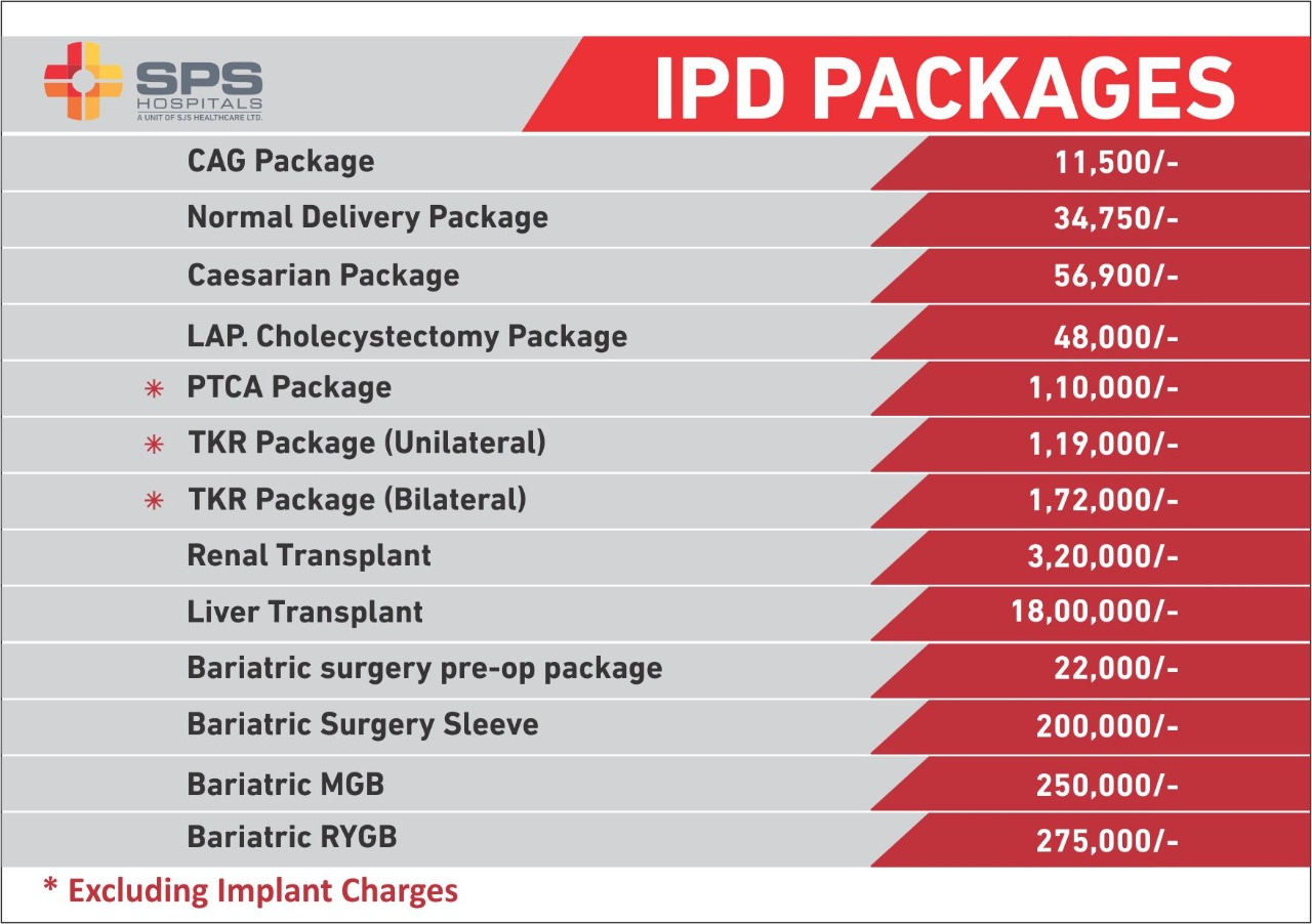 packages-16